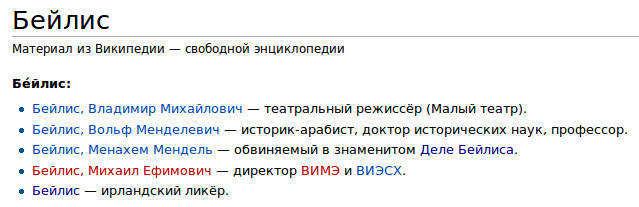 baileys_1.jpg